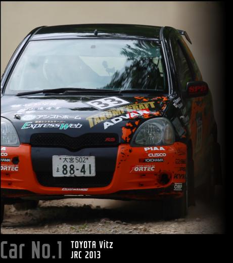 Car No.1 TOYOTA Vitz JRC 2013