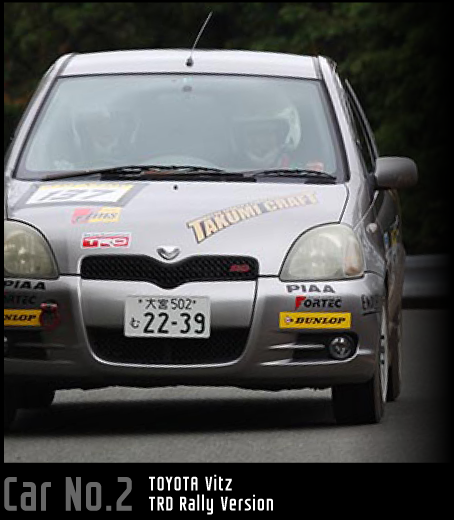 Car No.2 TOYOTA Vitz TRD Rally Version