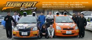 bn_large_racing_2