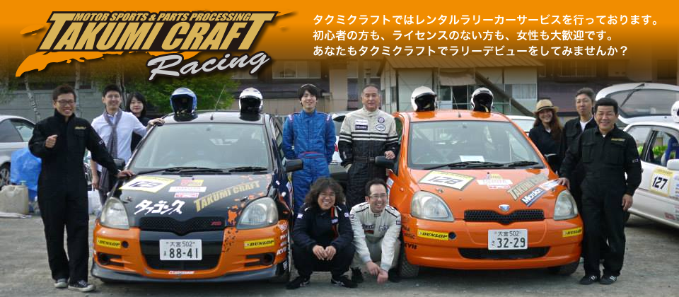 TAKUMI CRAFT Racing